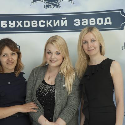 Алёна Гулякина