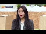 180207 Yuna part 2 @ JTBC China Class - I Have A Question