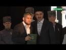 Хабиба Нурмагомедова наградили Почетной Грамотой Республики Ингушетия