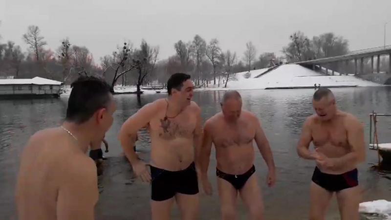 Крещение 2018 гидропарк Киев
