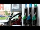 В мире дорожает нефть, в России - бензин