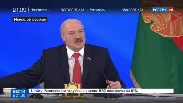 Новости на Россия 24 • Белорусы требуют отменить декрет о тунеядцах