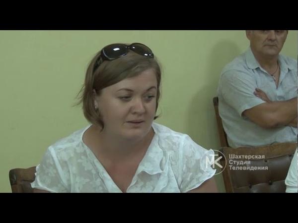 Шахтерское отделение ОД ДР работает...Прием и.о. заместителя министра строительства и ЖКХ.