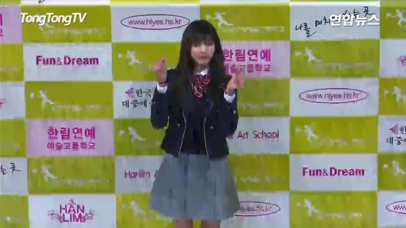 "CLC(씨엘씨) 은빈 ""고교 졸업 후 멋있는 어른이 될게요"" (Eunbin, 도깨비, 한림예고, High school graduation ceremony)"