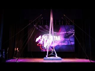 Показательное выступление детской группы по воздушной акробатике на Чемпионате Pole Star 2018