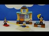 Строим из Lego Duplo, Build and Play toys Lego, Unboxing, LEGO DUPLO 10827 - домик на пляже
