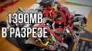 4-х тактный двигатель 139qmb в разрезе