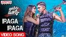 Iraga Iraga Video Song Naa Peru Surya Naa Illu India Video Songs Allu Arjun Anu Emannuel