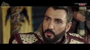 Непокорный Каратай в озвучке Turok1990 на русском языке Продолжение сериала Эртугрул