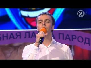 КВН Горизонт - Домашка с Абрамовым
