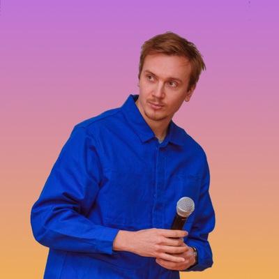 Илья Мензелеев