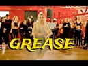 GREASE - Youre The One That I Want Choreography by @NikaKljun