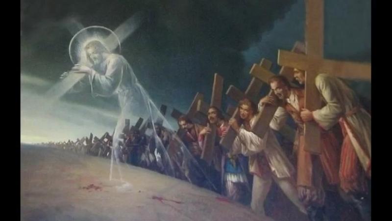 крест...кто то с надрывом кто то в прискочку