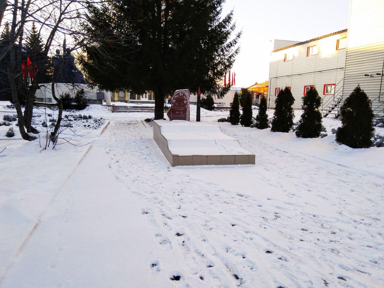 Сквер на площади им. Победы