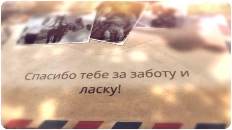 Урядов_360p