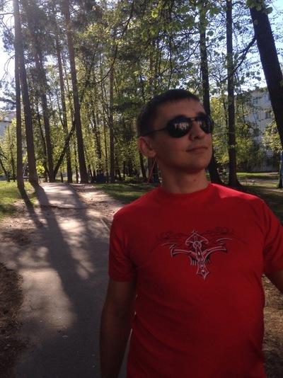 Иван Спирин