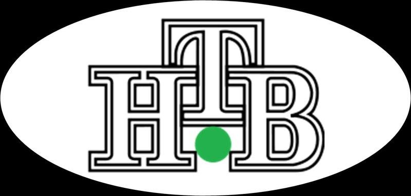 Рекламный блок (НТВ, 1997)
