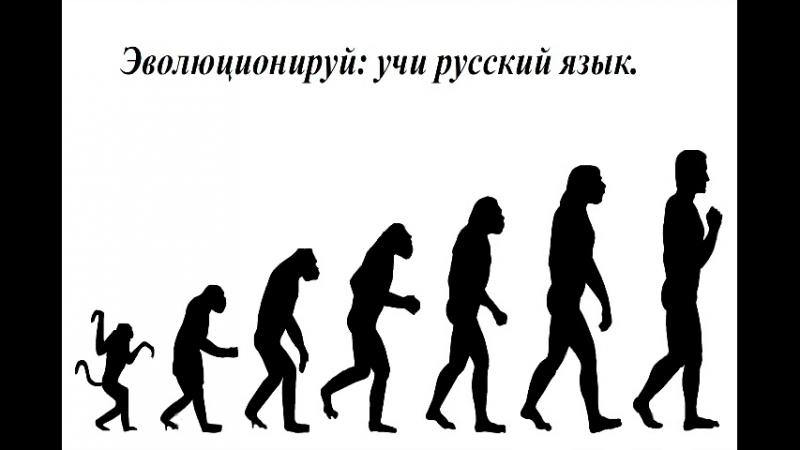 Русский язык_WMV V9