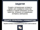 Защитим вас от коллекторов в городе Новосибирск и Новосибирской области