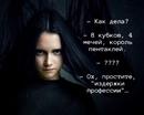 Анастасия Нечаева фото #4
