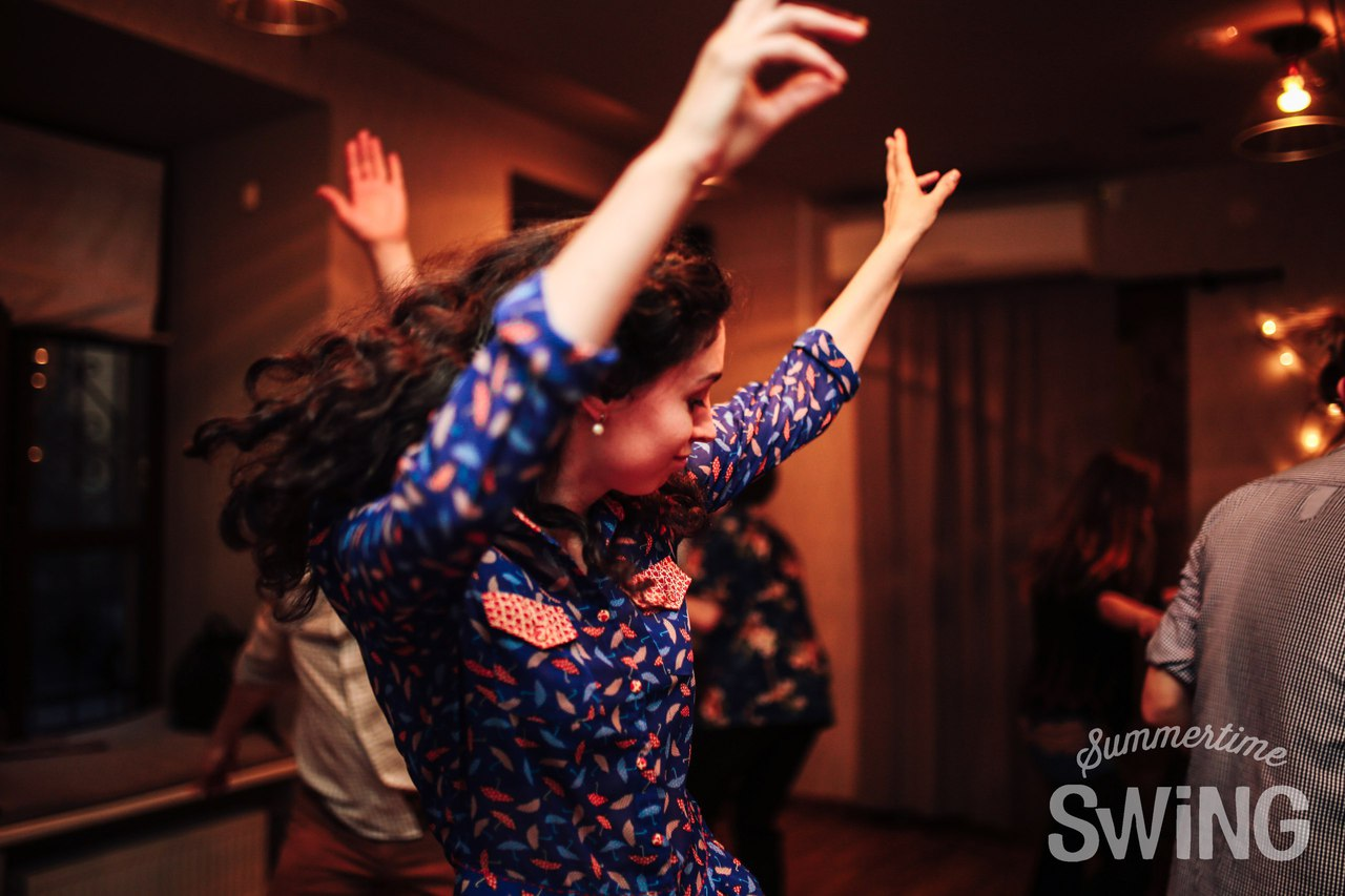 Танцы в Сидрерии