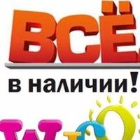 club68437144
