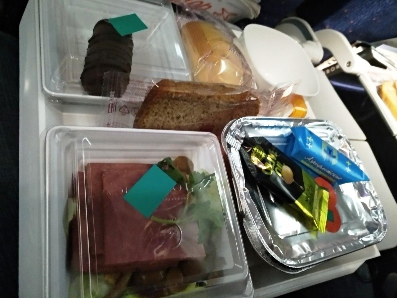 """О питании на рейсах """"Аэрофлота"""""""