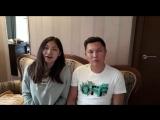 Жан и Дана Алибековы в Новосибирске