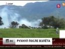 В авиакатастрофе военно-транспортного самолета в Алжире выживших нет