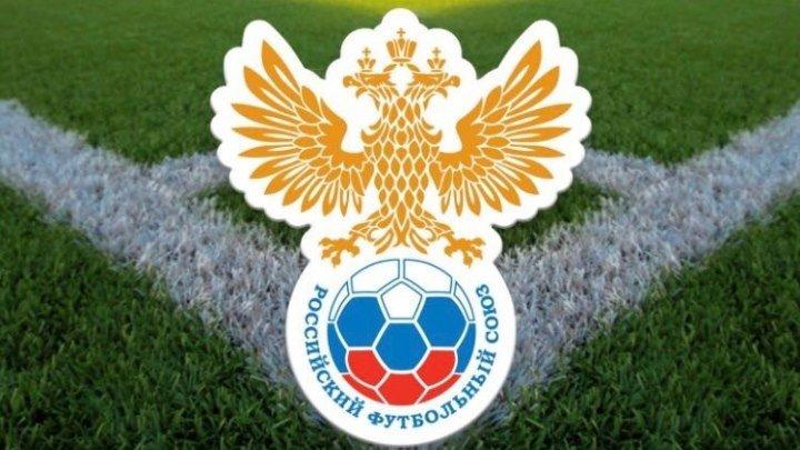 Прямая Трансляция Звезда-2005 - Локомотив. ЧР по футболу среди женщин.