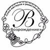 """МТОО """"Союз мастеров и ремесленников """"Возрождение"""