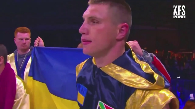 Влад Сиренко против Найфа Дидье (Полный бой)