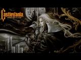 Дневной Стрим castlevania symphony of the night !!!