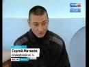 В колонии Ангарска мужчина отбывает срок за экстремистские материалы в соцсети. Эксклюзивное интервью «Вести-Иркутск»
