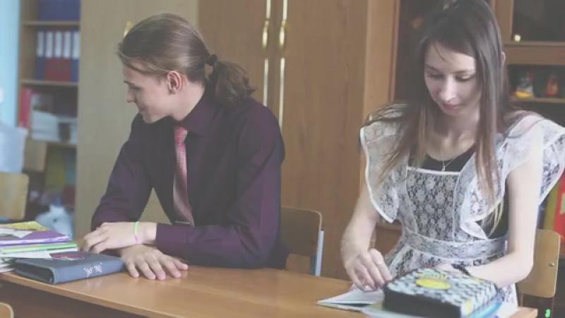 Выпускное видео - Школа я скучаю - Выпуск 2016 СОШ№13 - 11 А класс