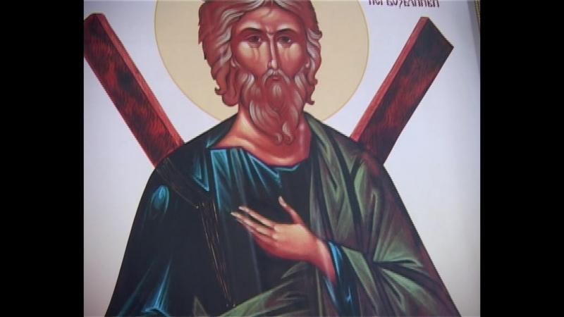 Возвращение святыни. Святой апостол Андрей Первозванный. Часть 1.