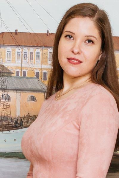 Александра Митрофанова