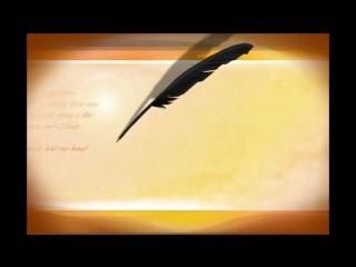 Футаж с пером для видеомонтажа начала фильма