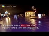 Неизвестный захватил 11 заложников в Харькове