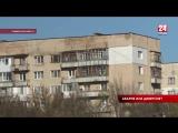 Авария на ЛЭП: энергетики восстанавливают электроснабжение в Добровской долине Симферопольского района. Устранить неполадку обещ