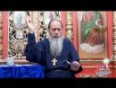 мой любимый батюшка протоиерей Владимир Головин г Болгар