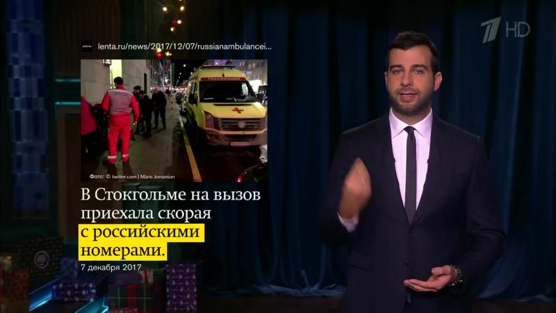 Вечерний Ургант. Новости от Ивана о «Петербургской Неотложке» и не только (07.12.2017)
