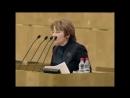 Депутат ученый экономист Оксана Дмитриева рассказала для чего на самом деле копился резервный фонд