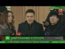 «Бабах, що, всралися»_ Савченко грубо потроллила депутатов Рады.mp4