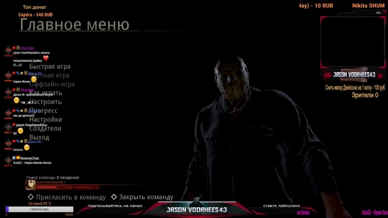 🎃Friday the 13th The Game. Играем и болтаем😊