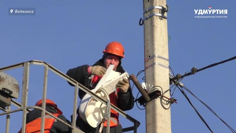 Систему уличного освещения полностью модернизировали в Воткинске