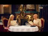 Серж Горелый свидание с богатым парнем