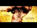 Берсерк. Золотой век_ Фильм I. Бехерит Властителя 2012