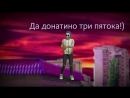 Авакин Лайф - Первый Монтаж