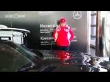 Болельщику Олимпиады-2018 из Бугульмы подарили Mercedes